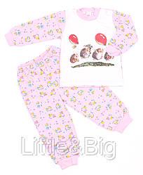 Пижама Valeri-Tex 1618-55-052-027-06 80 см Розовый