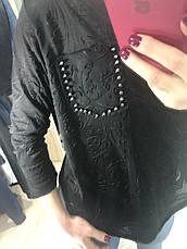 Кофта, батник женский трикотажный модный высокого качества TITANESS, Турция, фото 2