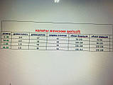 Халат махровый женский длинный WELSOFT (TM ZERON) Турция  ФОСФОРНЫЙ, фото 3