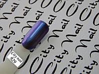 Гель-лак CityNail 929 сине фиолетовый