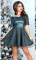 Платье с открытыми плечами, фото 1