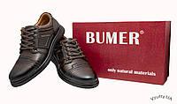"""Туфли мужские классические  на шнурках натуральная кожа коричневые Весна - осень """"Бумер"""""""