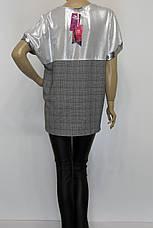 Женская футболка больших размеров люрекс серебро, фото 3