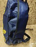 Спорт рюкзак адидас adidas только ОПТ , фото 3