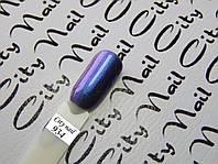 Гель-лак CityNail 934 сине фиолетовый
