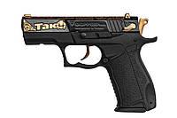Пистолет травматического действия Форт-17Р кал.9мм (ТАК!) (фрезерованный)