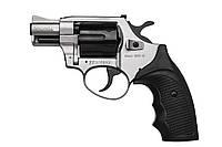 Револьвер травматического действия Сафари-820G, серый/пластик