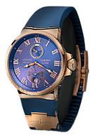 Мужские часы Ulysse Nardin (Улис Нардин кварцевые) синие с линзой качество