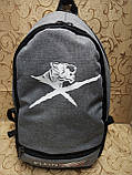 (44*30-большое)Рюкзак спортивный plein sport Мессенджер городской опт, фото 2