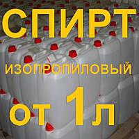 Изопропанол, спирт изопропиловый абсолютированный