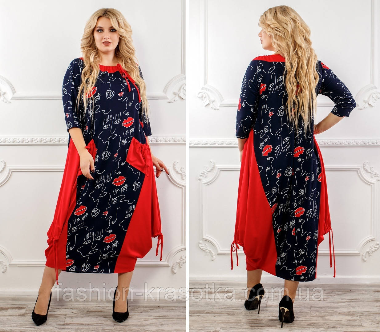 Шикарна жіноча видовжене сукні великих розмірів,тканина-французький трикотаж, креп