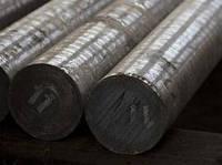 Круг, сталь 40х13, диаметры 50 - 200мм