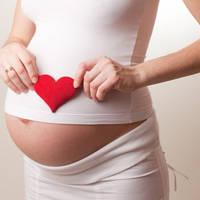 Отделение для оздоровления беременных женщин