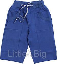 Бриджи Valeri-Tex 1966-99-355-007 146 см Синий