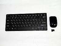 Беспроводная клавиатура в стиле Apple + Мышь, фото 1