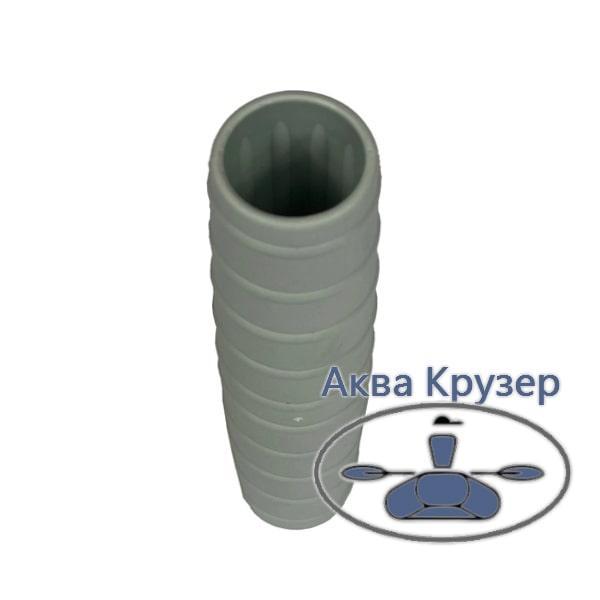 Муфта соединительная Ø 20 мм для каркаса тента на лодку, цвет серый - фурнитура для лодочных тентов