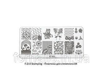Пластина для стемпинга FOX, 04