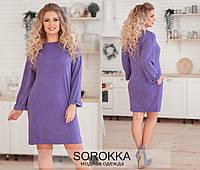 Платье свободного кроя от ТМ SOROKKA- РОЗНИЦА +30грн