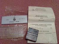 Объект-микрометр ОМ-О (ГОСТ 7513-56) поверены в УкрЦСМ