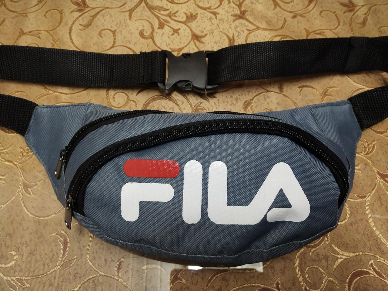 Сумка на пояс FILA новый/Спортивные барсетки сумка женский и мужские пояс Бананка только оптом