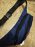 Сумка на пояс FILA новый/Спортивные барсетки сумка женский и мужские пояс Бананка только оптом, фото 3