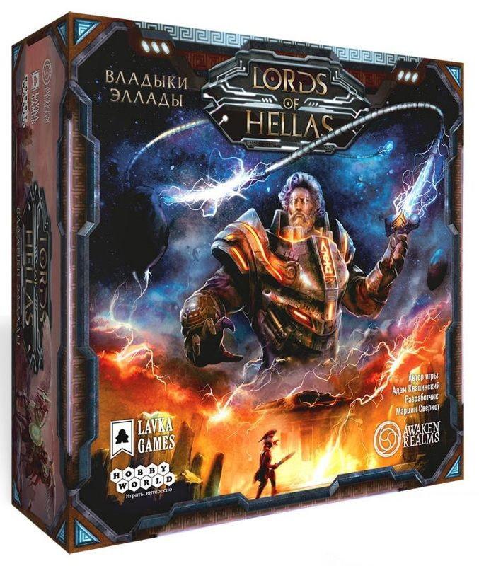 Настольная игра Владыки Эллады (Lords of Hellas)
