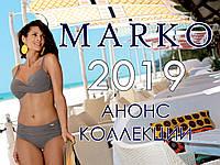 Купальники Marko 2019: предвкушая лето. Эксклюзивный анонс от интернет-магазина Кокетка!