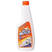 Засіб для миття кухні Mr.Muscle Експерт 450 мл запаска цитрус