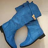 Женские кожаные демисезонные сапоги  Размер 36, фото 2