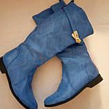 Женские кожаные демисезонные сапоги  Размер 36, фото 6