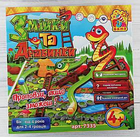 """Настільна гра """"Змійки та драбинки"""" 4+ 7335+ Fun Game"""