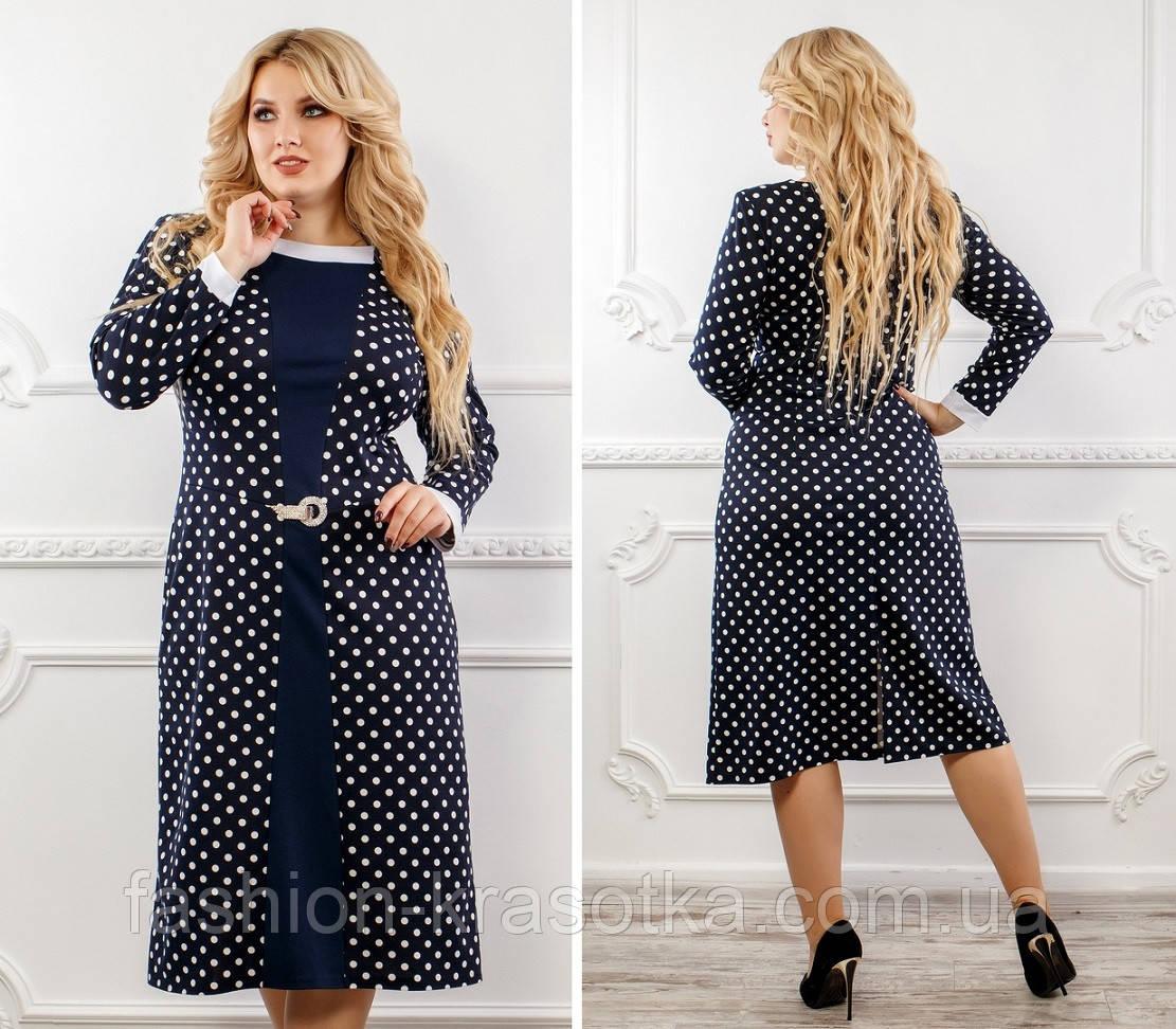 Модное женское батальное платье,ткань французский трикотаж.