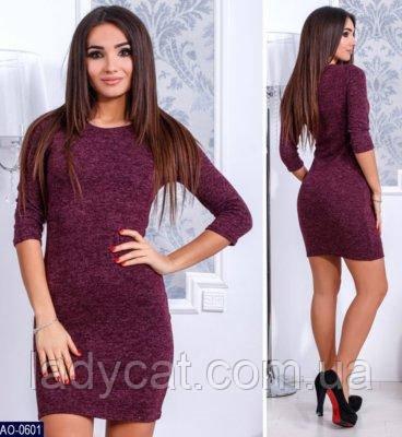 Ангоровое платье-футляр с рукавом три четверти бордового цвета Норма