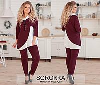 Костюм свободного кроя от ТМ SOROKKA- РОЗНИЦА +30грн, фото 1