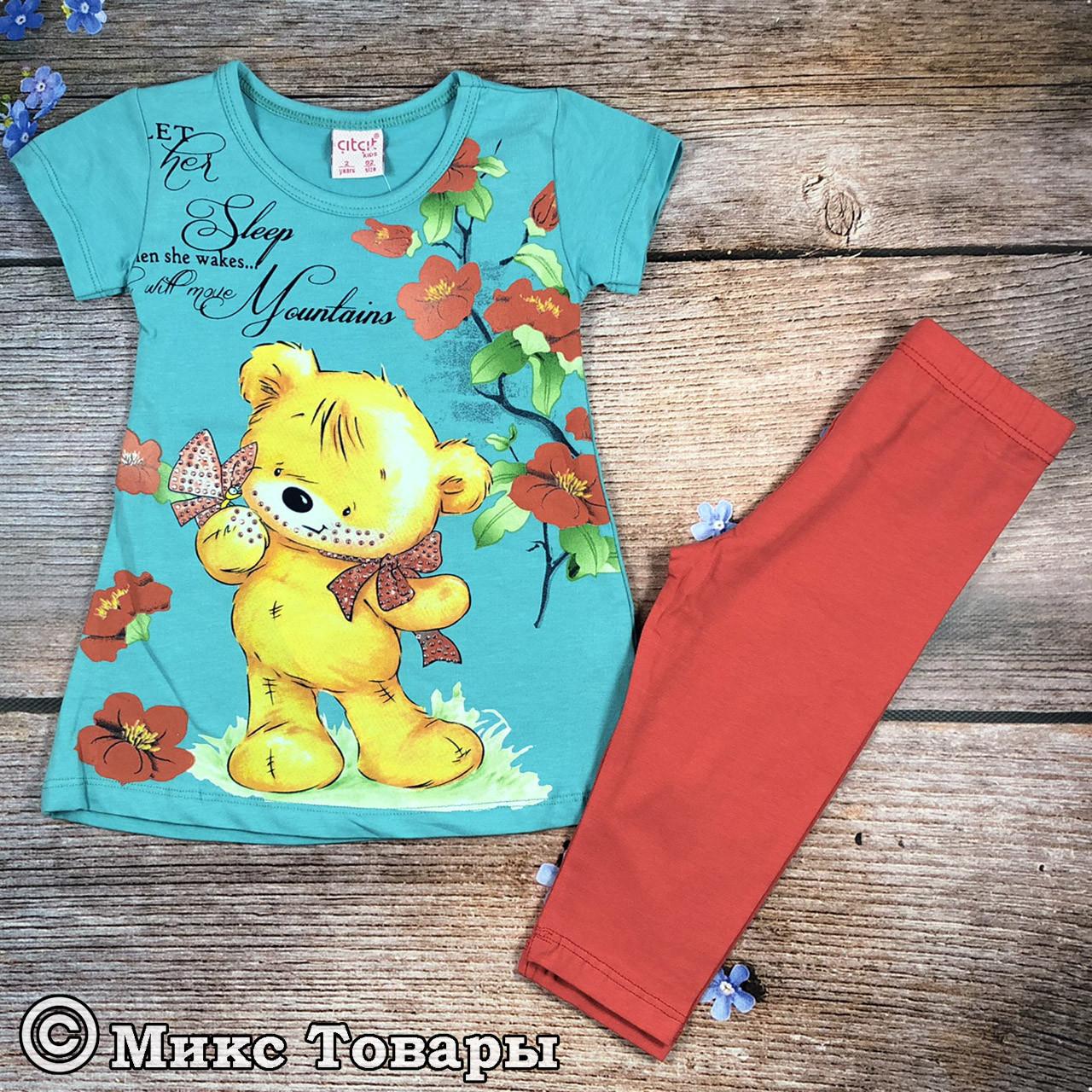 Летний костюм для девочки Размеры: 92,98,104,110 см (8032-1)