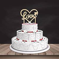 """Топпер для торта або букета квітів """"Love"""" 17,5 см., фанера 4 мм."""