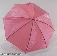 """Детский однотонный зонтик хамелеон на 4-9 лет от фирмы """"Max""""."""