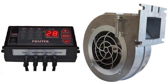 Автоматика с вентилятором для котла