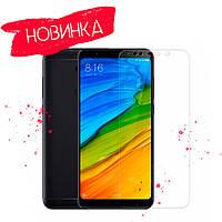 Защитное стекло Xiaomi Redmi 5 Plus 2.5D