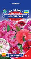 Гвоздика Альпийская очень душистая многолетняя почвопокровная бахромчатая плотная, упаковка 0,2 г