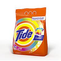 Порошок стиральный авт. TIDE 1.5кг Color