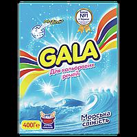 Порошок стиральный руч. GALA 400 г Морская свежесть дцвет. вещей