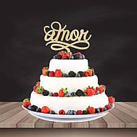 """Топпер в торт або букет квітів """"Amor"""" 17,5 см., фанера 4 мм."""