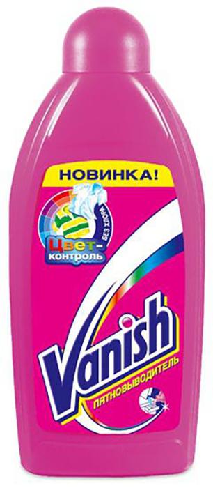 Пятновыводитель жидкий Vanish PINK 450 мл