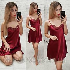 Пеньюар женский модный с кружевом размер M-XXXL купить оптом со склада 7км Одесса
