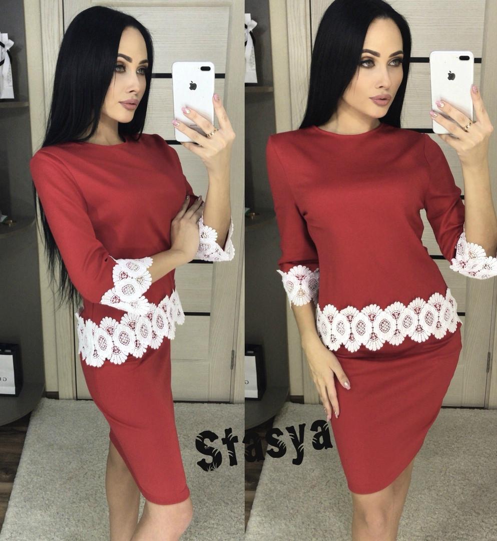 Женский модный костюм ЕТ057