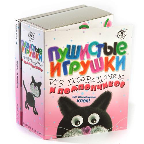 Детский набор для творчества Пушистые игрушки из проволочек и помпончиков