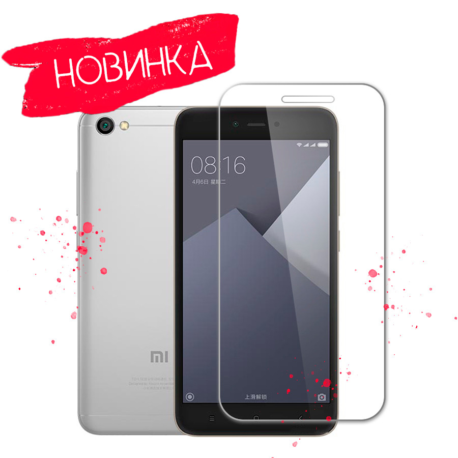 Защитное стекло Xiaomi Redmi Note 5A 2.5D