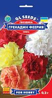 Гвоздика Гренадин Феерия цветки махровые ароматные диаметром 5 см окраска разнообразная, упаковка 0,2 г