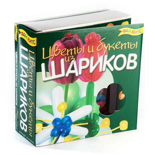Детский набор для творчества Цветы и букеты из воздушных шариков - интернет магазин  Умничка - детские книги, игровые наборы, головоломки в Киеве